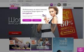Kupivip.Ru Эксклюзивные Бренды По Клубным Ценам